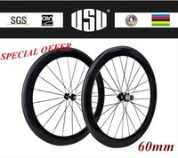 Factory price chinese carbon bicycle wheels free shipping