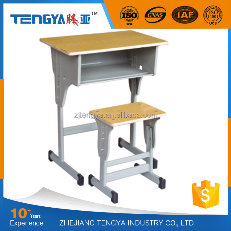High quality primary school furniture children adjustable desk and chair