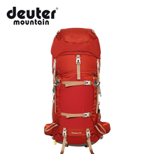 pro hiking backpack 50l 70l 80l outdoor camping bag