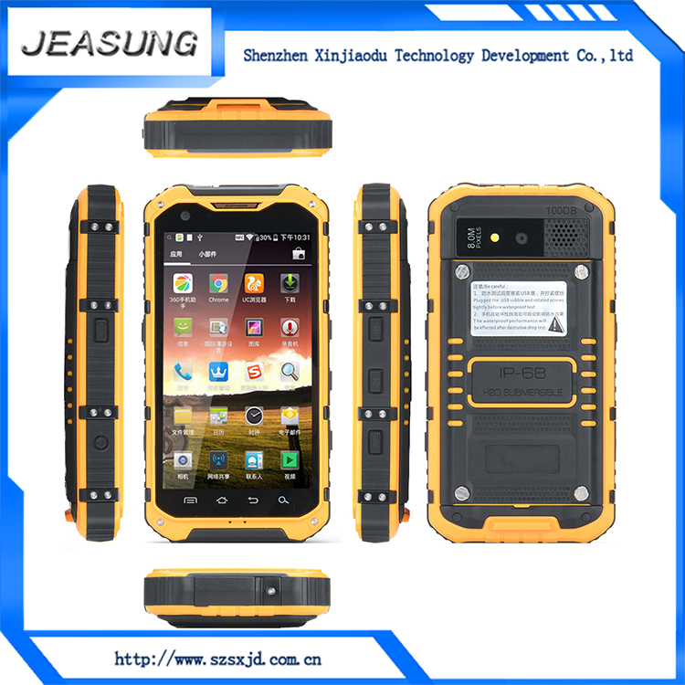China Wholesale 3g gps android smartphone and digital tv smartphone