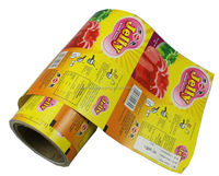 plastic packing film on roll/jelly packaging film/food roll film