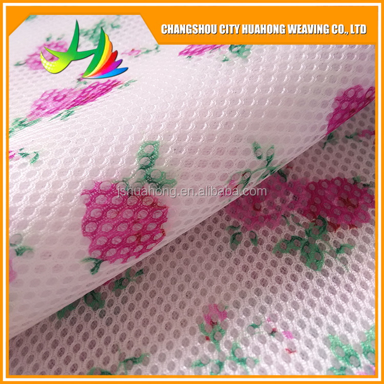 mesh fabric for pet cage, bags, polyester woven fabric,mesh lace fabric
