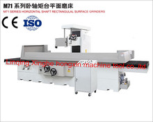 M71 series M7180x2000Horizontal shaft Rectangular table surface Grinders/grinding machine