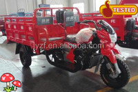 200cc three wheel motorcycle cargo tricycle