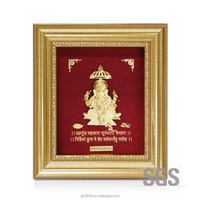 JKD Anti-oxidation Pure Gold Leaf Hindu God - Ganesh Picture