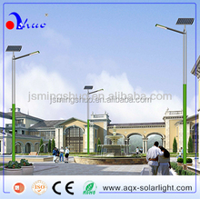 whole sale 30w-90w solar street lighting system for Outdoor use (CE Certificate)