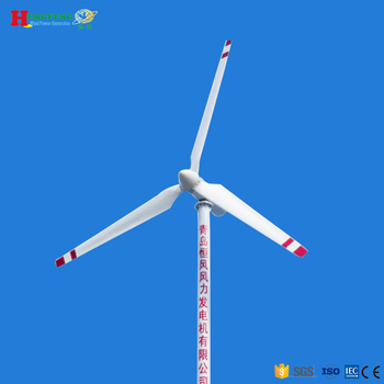15kw high power wind turbine system three phase permanent magnet generator