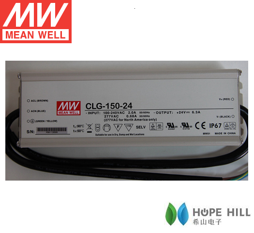 Meanwell LED Power Supply CLG-150-15