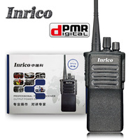 Inrico DP518 VHF 136-174MHz UHF 400-470MHz 5W 16 channels Professional portable DPMR Digital dual band mobile radio