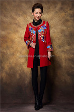 Elegant Women Trench Coat Long Sleeve Jacket Chinese Traditional Outwear Overcoat