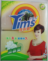 Laundry Soap Double Color