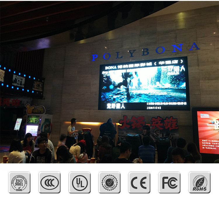 video wall display with 5.3mm ultra narrow bezel LED backlight for advertising lcd videowall