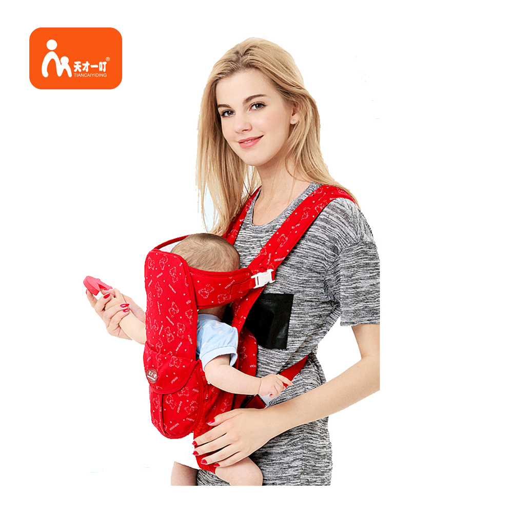 Lovely and Labor-saving baby wrap carrier with 4 seasons sling bag