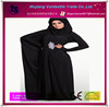 /product-detail/popular-middle-east-arab-black-nada-nida-abaya-fabric-for-blouse-robe-60463811049.html