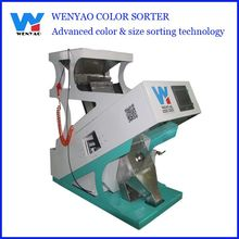 intelligent NIR dry fruit and vegetable color sorter