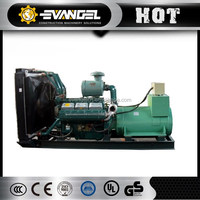 Wuxi Power 339kw/461hp Diesel Generator Set Brushless Electric Motor