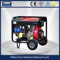 Air cooled single phase hyundai diesel generator