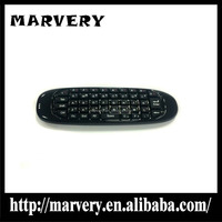 Popular air mouse c120 rechargeable wireless air fly mouse and keyboard for good sale