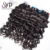 Cuticle Aligned Steam Processed Remy Virgin Human Afro Kinky Hair Weave In Kasana