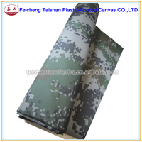 HEAVY DUTY CAMOUFLAGE OXFORD FABRIC