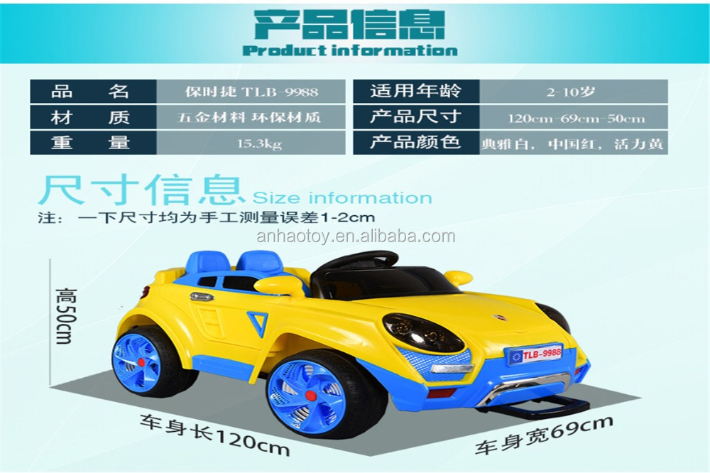 2017 newest children's toy car children toys remote control toys