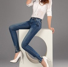 2015 jeans/denim women boot leg skinny and slim fit design jeans women