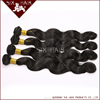 /product-gs/wholesale-price-directly-factory-indian-remy-braid-hair-60407873752.html