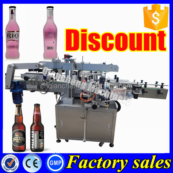 Free shipping neck front and back labeling machine,sticker attaching machine