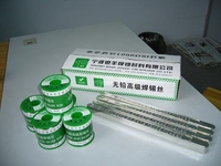 High quanlity welding wire Lead Free Tin solder wire