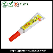 Plastic Silicone Adhesive Waterproof Glue for Plastic