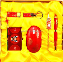 New Year Gift Chinese Red USB flash drive, pen, mouse,keychain,power bank combo