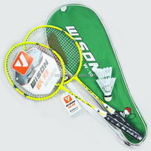 wholesale high quality custom light weight Alibaba China cheap sports children badminton set