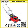 Lawn Mower 17 Inch 2 In1