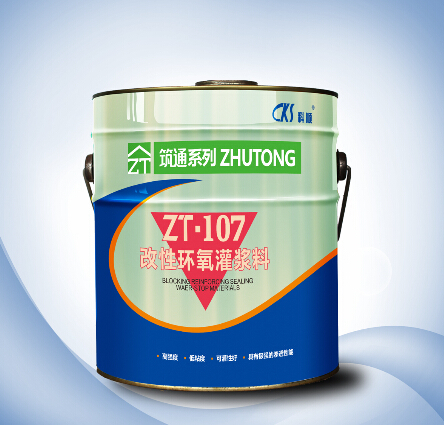 ZT-107 Modified Epoxy Grout for repairing building crack or holes
