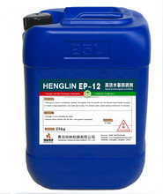Top quality Corrosion inhibitor, anti rust oil