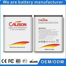 Galaxy S2 i9100 Mobile Phone Battery Extended 1650mAh for Samsung