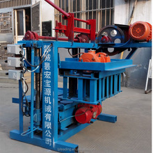 Hollow Concrete Block Making Machine Price In India