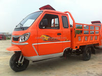 250cc closed cabin three wheel motorcycle/three wheeler rickshaw/cargo tricycle with cabin and box