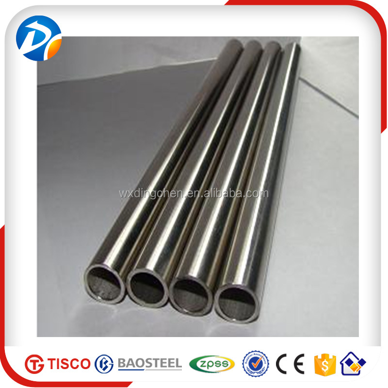 Best Price High Rigidity SUS301 Stainless Steel Pipe Price