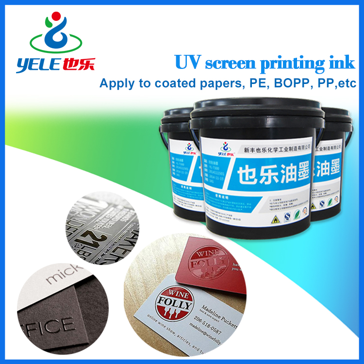 Fast drying UV silk screen printing ink