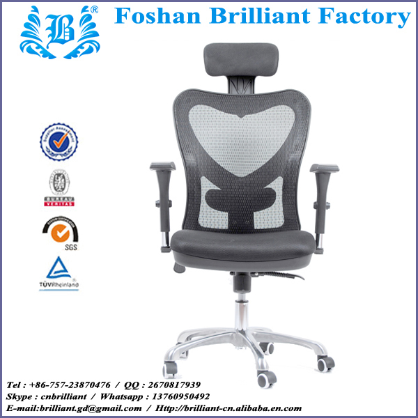 office in lahore steel series gaming chair BF-8998S