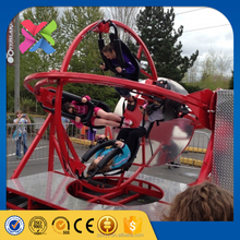 [Lixin] Outdoor thrilling rides human gyroscope standing human spaceball gyroscope rides for sale