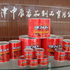 Canned Tomatoes High Quality Tomato Paste