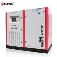55kw 380v Industrial Screw Air Compressor