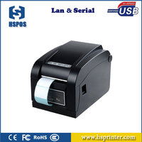 High speed 80mm Thermal barcode printer price label printing sticker machine with optional Ethernet interface HS-80BM