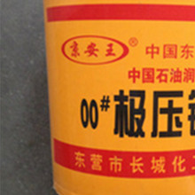 Great Wall Chemical 00 # extreme pressure Lithium base Grease industrial machinery lubrication