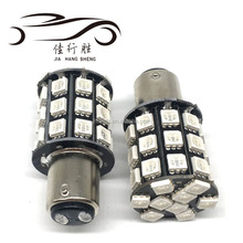 Auto Led 1157 5050 36SMD Car 1157 BAY15D Reversing Brake Light Bulb 12 Volts