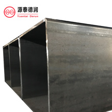 30mm 40x40 shs steel hollow section square pipe pricing