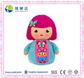Handmade Funny Children Play Beanbag Friendly Plush Girl Doll