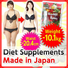 Made in Japan slim light diet pills of nutrition and ingredients for weight loss, beauty and health support; Wholesales/OEM